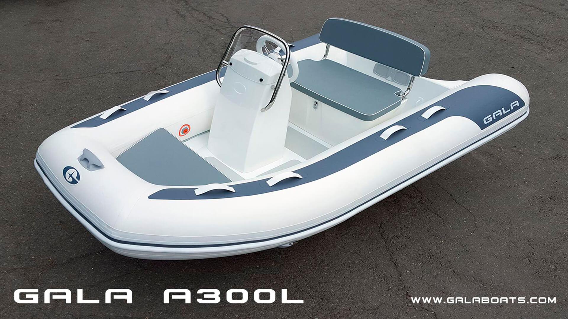Надувная лодка с жестким алюминиевым дном GALA Atlantis A300L, Надувная лодка с жестким дном GALA Atlantis A300L, Надувная лодка с жестким дном GALA A300L, Надувная лодка GALA A300L, Надувная лодка GALA A300L, GALA A300L, лодка с жестким дном, алюминиевый риб, алюминиевый RIB, RIB, тендерная лодка, тендер для яхты