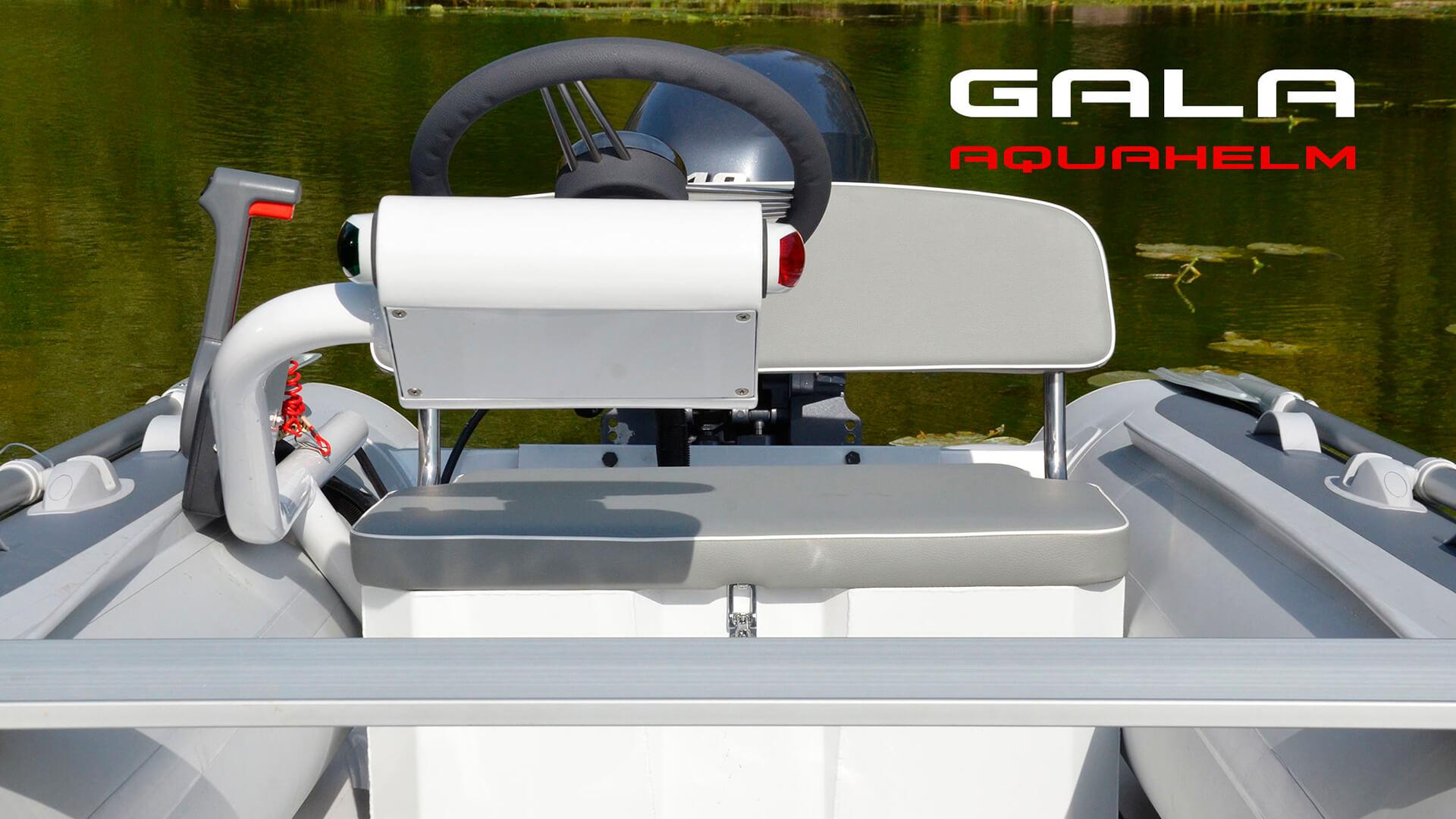 Надувная лодка с жестким алюминиевым дном GALA Atlantis Aquahelm A360Q, Надувная лодка с жестким дном GALA Atlantis Aquahelm A360Q, Надувная лодка с жестким дном GALA A360Q, GALA Atlantis Aquahelm A360Q, GALA Aquahelm A360Q, Надувная лодка GALA A360Q, Надувная лодка GALA A360Q, GALA A360Q, лодка с жестким дном, алюминиевый риб, алюминиевый RIB, RIB