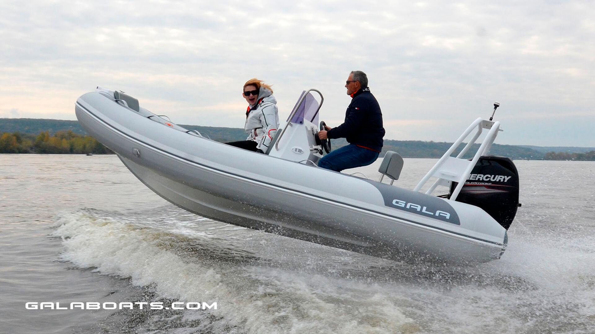 Надувная лодка с жестким алюминиевым дном GALA Atlantis A450L, Надувная лодка с жестким дном GALA Atlantis A450L, Надувная лодка с жестким дном GALA A450L, Надувная лодка GALA A450L, Надувная лодка GALA A450L, GALA A450L, лодка с жестким дном, алюминиевый риб, алюминиевый RIB, RIB, тендерная лодка, тендер для яхты