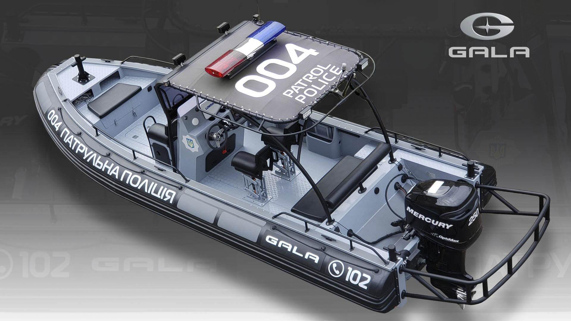 Профессиональная надувная лодка с жестким алюминиевым дном GALA Trident T650, Надувная лодка с жестким дном GALA Trident T650, Надувная лодка с жестким дном GALA T650, Надувная лодка GALA T650, Надувная лодка GALA T650, GALA T650, лодка с жестким дном, алюминиевый риб, алюминиевый RIB, RIB, лодка для полиции, лодка для спецслужб