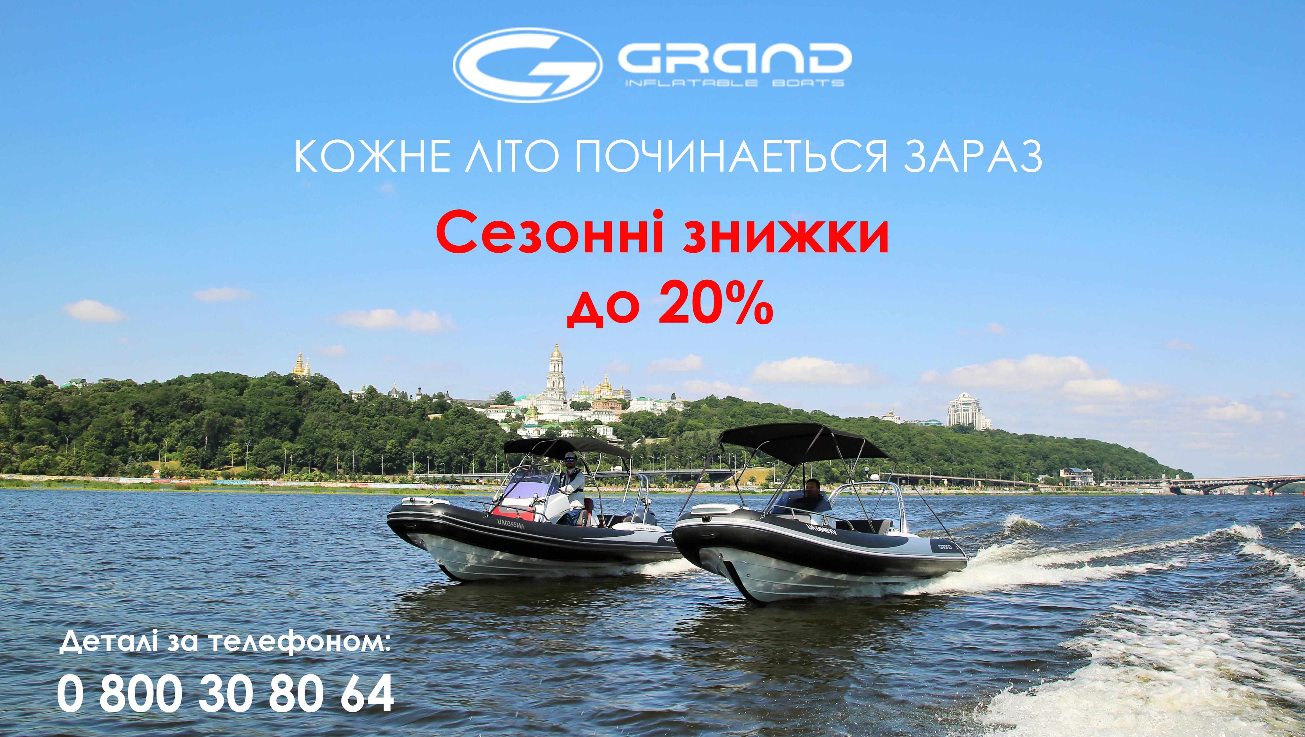 GRAND_Gold3443en_Line_G500_vs_G580-034