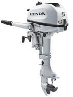 HONDA BF5DH LHNU, HONDA BF5DH SHNU, HONDA BF5DH LHU, HONDA BF5DH SHU, HONDA BF5DH, HONDA BF5, лодочный мотор HONDA BF5DH SHU, лодочный мотор HONDA BF5, лодочный мотор honda 5, лодочный мотор хонда 5, хонда 5, honda 5, лодочный мотор honda