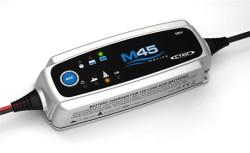 Зарядное устройство CTEK M45, Зарядное устройство CTEK, Зарядное устройство CTEK морской серии, Зарядное устройство, CTEK M45